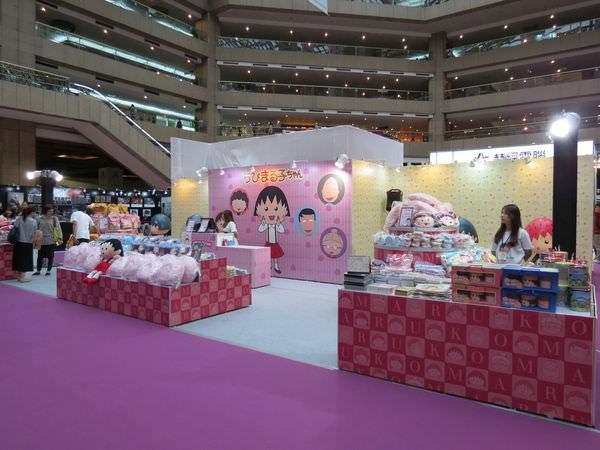2016台北電影玩具展, 東友小丸子
