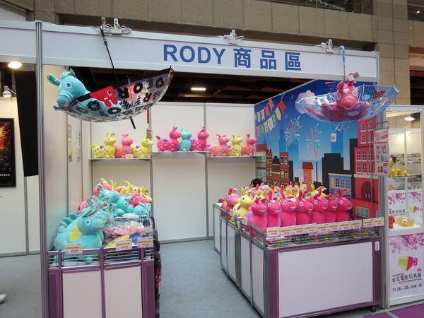2016台北電影玩具展, Rody商品區