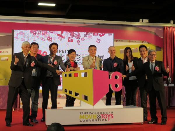 2016台北電影玩具展, 開幕活動, 嘉賓
