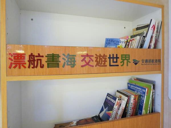 臺馬之星, 大廳, 書籍