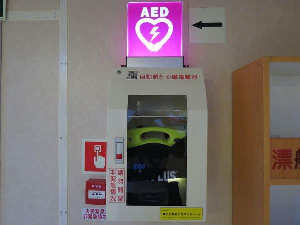 臺馬之星, 大廳, AED