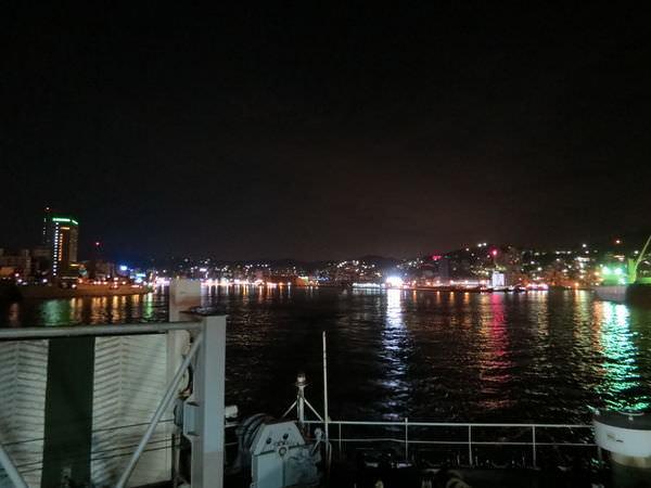臺馬之星, 離港