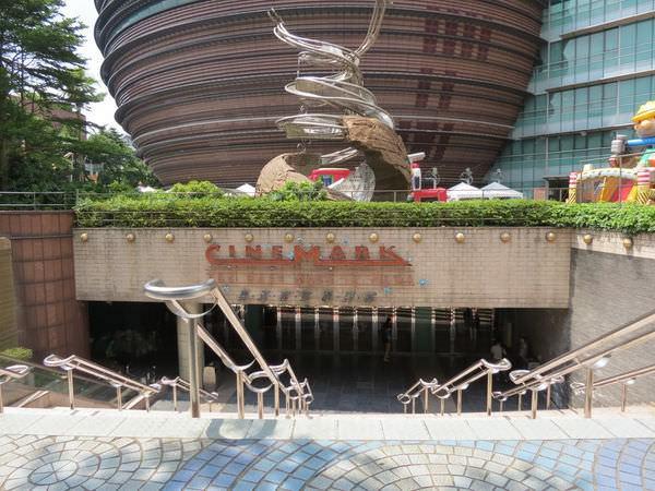 喜滿客京華影城, 樓層, B1, 入口