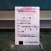 喜滿客京華影城, 電影票
