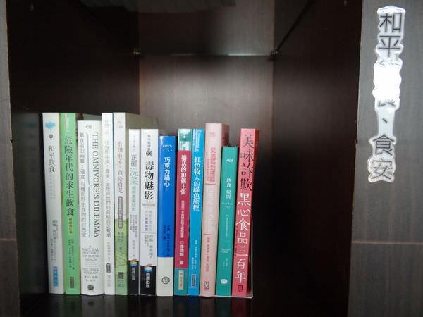 日光海岸, 環保理念, 書籍