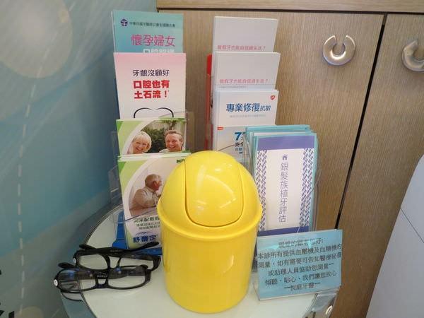悅庭牙醫診所, 環境