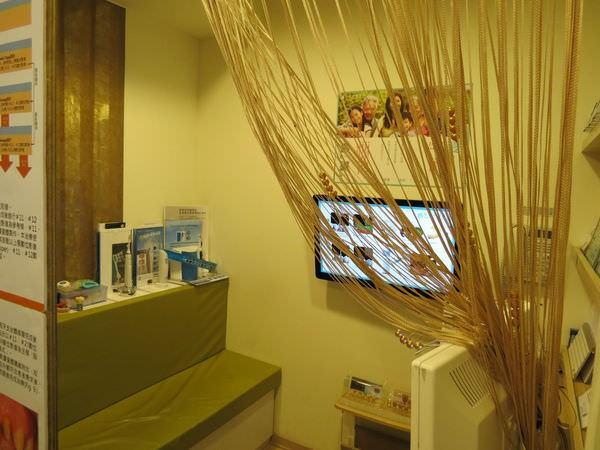 悅庭牙醫診所, 諮詢室