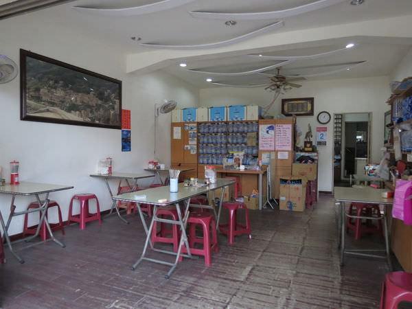 魚之鄉魚麵行, 用餐環境