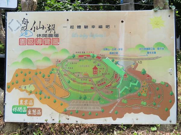 仙湖休閒農場, 設施, 園區導覽圖