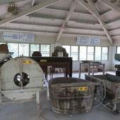 仙湖休閒農場, 建築, 古農具展示