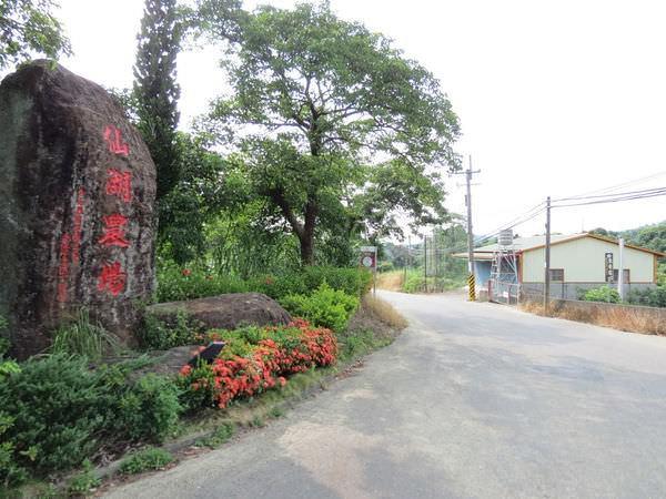 仙湖休閒農場, 台灣好行-關子嶺烏山頭線交通車站牌
