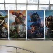 Movie, Teenage Mutant Ninja Turtles 2(美) / 忍者龜:破影而出(台) / 忍者神龟2:破影而出(中) / 忍者龜:魅影突擊(港), 廣告看板, 日新威秀