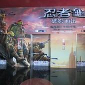 Movie, Teenage Mutant Ninja Turtles 2(美) / 忍者龜:破影而出(台) / 忍者神龟2:破影而出(中) / 忍者龜:魅影突擊(港), 廣告看板, 美麗華影城