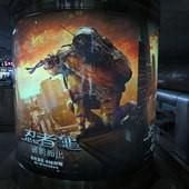 Movie, Teenage Mutant Ninja Turtles 2(美) / 忍者龜:破影而出(台) / 忍者神龟2:破影而出(中) / 忍者龜:魅影突擊(港), 廣告看板, 捷運台北車站