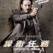Movie, John Wick(美) / 捍衛任務(台) / 殺神John Wick(港) / 疾速追杀(網), 電影海報