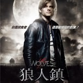 Movie, Wolves(法) / 狼人鎮(台), 電影海報, 台灣