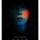 Movie, Under the Skin(英.美.瑞士) / 肌膚之侵(台) / 皮下之慌(港) / 皮囊之下(網), 電影海報, 台灣