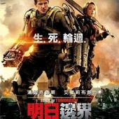 Movie, Edge of Tomorrow(美.加) / 明日邊界(台) / 明日边缘(中) / 異空戰士(港), 電影海報, 台灣