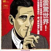 Movie, Salinger(美) / 沙林傑(台) / 塞林格(網), 電影海報, 台灣