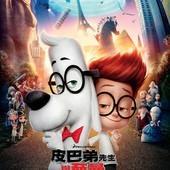 Movie, Mr. Peabody & Sherman(美) / 皮巴弟先生與薛曼的時光冒險(台) / 天才眼镜狗(中) / 百寶狗先生與細蚊:時光機大歷險(港), 電影海報, 台灣