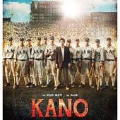 Movie, KANO(台) / KANO(英文), 電影海報, 台灣