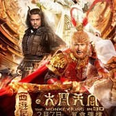 Movie, 西游记之大闹天宫(中) & 西遊記之大鬧天宮(港) / 西遊記之大鬧天宮(台), 電影海報, 台灣
