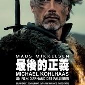 Movie, Michael Kohlhaas(德.法) / 最後的正義(台) / 英雄本色(港.影展) / 马贩子科尔哈斯(網), 電影海報, 台灣