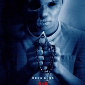 Movie, Paranormal Activity: The Marked Ones(美) / 鬼入鏡:詛咒(台) / 鬼影实录:诅咒(網), 電影海報, 台灣