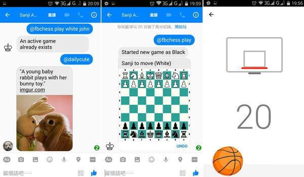 Facebook, Messenger, 新功能, 小遊戲:投籃機、西洋棋、可愛動物相片