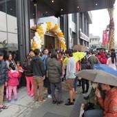 秀泰廣場, 開幕活動