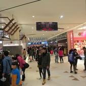 秀泰廣場, 1F