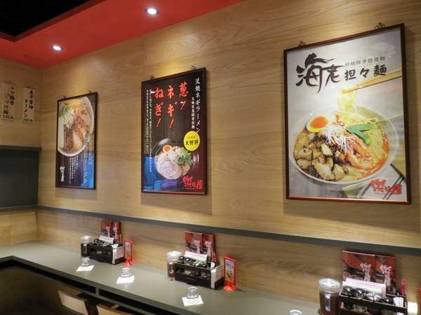 樂麵屋@站前店, 用餐空間, 裝潢, 1F