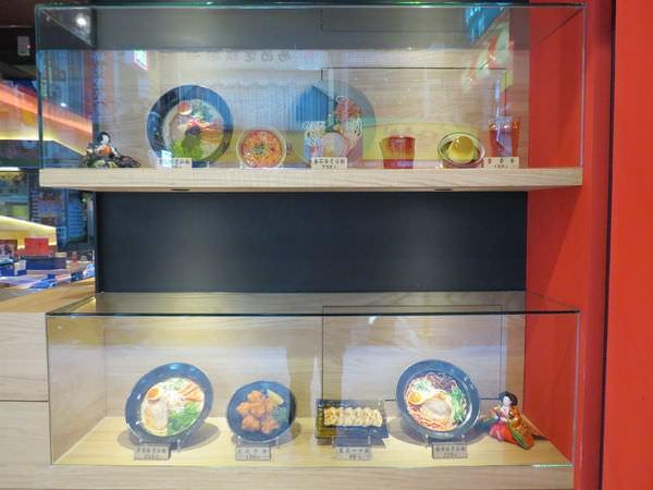 樂麵屋@站前店, 用餐空間, 裝潢, 模型