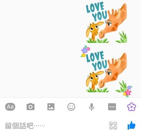Facebook, 節日, 新功能, 母親節花朵訊息