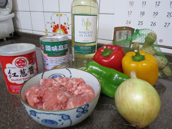 牛頭牌紅蔥醬, 開運團圓年菜, 香蔥燒肉丸01