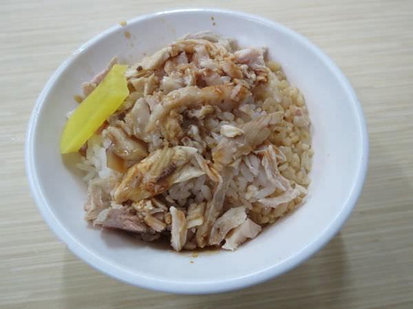 噴水雞肉飯@總店, 雞絲飯