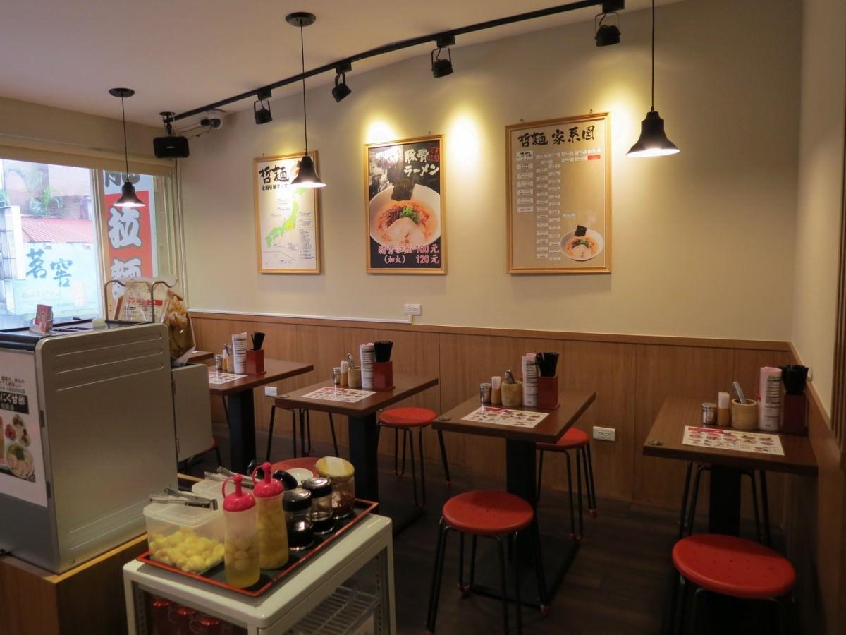 哲麵@林森店, 用餐環境, 座椅