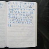 TV series, 那年,雨不停國 / Year Of The Rain, 心得速記