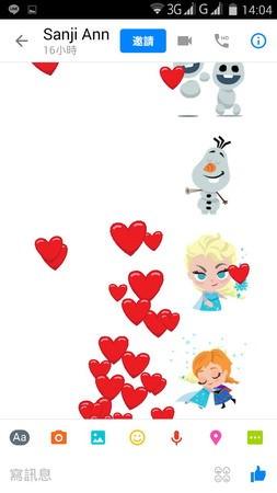 Facebook, 訊息, 滿滿愛心與雪花飛舞