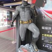 Movie, Batman v Superman: Dawn of Justice(美) / 蝙蝠俠對超人:正義曙光(台.港) / 蝙蝠侠大战超人:正义黎明(中), 廣告看板, 樂聲