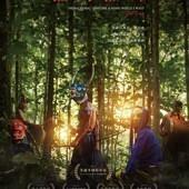 Movie, Hema Hema:Sing Me a Song While I Wait(不丹.香港) / 嘿瑪嘿瑪(台) / 在我等之時唱首歌(港) / 赫马·赫马:我等待你为我唱的那首歌(網), 電影海報, 台灣