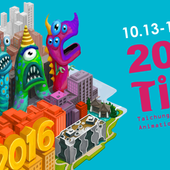 Film Festival, 2016臺中國際動畫影展