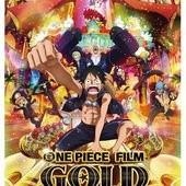 Movie, One Piece Film Gold(日) / 航海王電影:GOLD(台) / One Piece Film Gold(港) / 海贼王2016剧场版(網), 電影海報, 台灣
