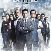 Movie, 寒戰2(港) / 寒戰2(台) / 寒战2(中) / Cold War 2(英文), 電影海報, 台灣