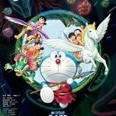 Movie, 映画ドラえもん 新・のび太の日本誕生(日) / 哆啦A夢:新‧大雄的日本誕生(台) / Doraemon: Nobita and the Birth of Japan 2016(英), 電影海報, 台灣
