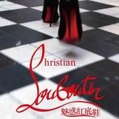 Movie, Christian Louboutin: The World's Most Luxurious Shoes(英) / 魅惑紅底鞋(台) / 克里斯提·鲁布托:世界上最贵的鞋子, 電影海報