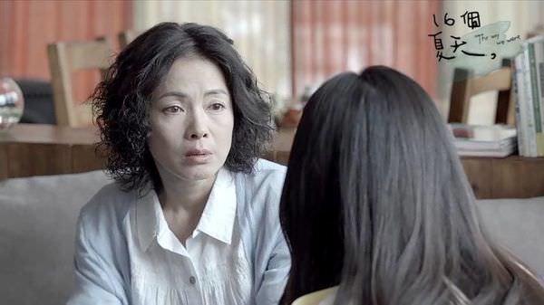 TV series, 16個夏天 / The Way We Were, 影集劇照