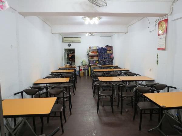 越南阿香牛肉河粉, 用餐環境