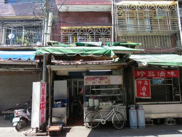 越南阿香牛肉河粉, 台北市, 大安區, 通化街