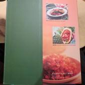 湄河餐廳, 點菜單1
